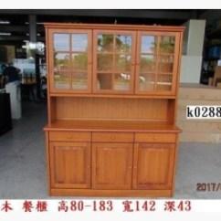 Buy Old Kitchen Cabinets Layout Planner 二手碗盤櫥櫃出售 K02882 詩肯柚木餐櫃 591居家 家具 碗盤櫥櫃 詩肯柚木餐櫃已成交