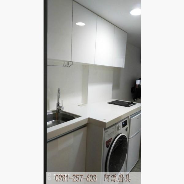 lg kitchen appliance packages island and carts 全新流理台出售 台北小套房廚具lg洗脫烘 591居家 家具 商品照片