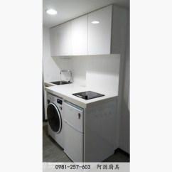 Lg Kitchen Appliance Packages Make Table 全新流理台出售 台北小套房廚具lg洗脫烘 591居家 家具 商品照片
