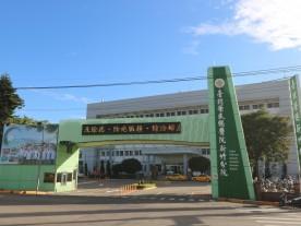 【臻研臻美】-竹東鎮新成屋-建案價格-建案詳情-591新建案