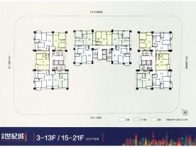 【佳泰世紀城】-竹北市預售屋-建案價格-建案詳情-591新建案