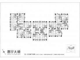 【惠宇大境】-竹北市預售屋-建案價格-建案詳情-591新建案