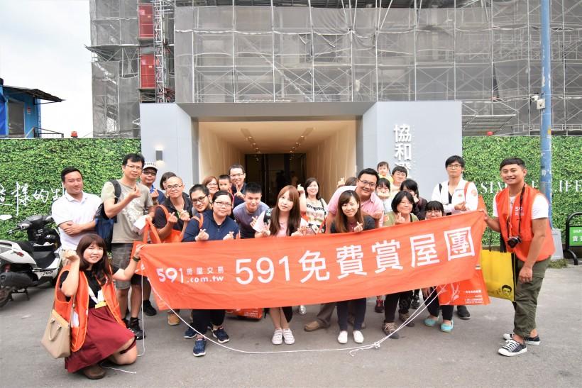 6/23臺中賞屋團 精選低總好案組團趣-591新聞