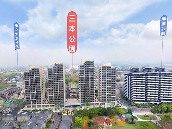 【三本公園】-大溪區新成屋-建案價格-建案詳情-591新建案