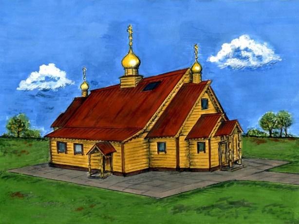 Общий вид временного храма (рисунок о.Павла)