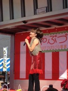 MaikawaRumi