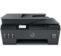 HP Smart Tank 538 Wireless All-in-One