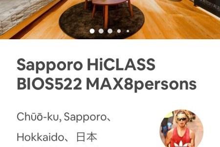 #sappororoom522  #vacationrental  #sapporo #hokkaido #bios #札幌民泊 #airbnb #bookingcom #inmysapporo