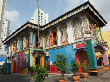 Little India: Indian Heritage Centre