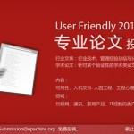 User Friendly - 專業論文投稿