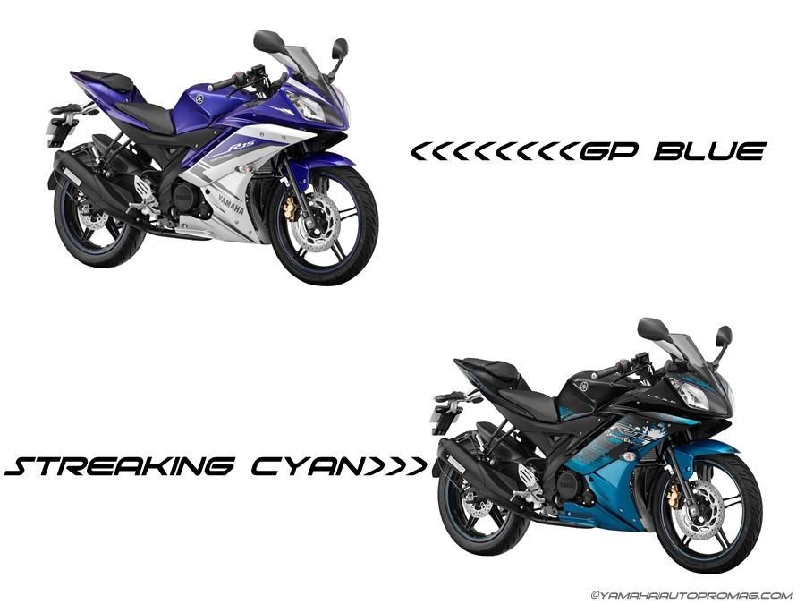 hp yamaha yamaha bikes