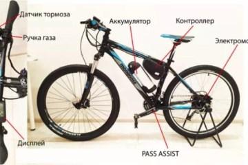 З чого складається електровелосипед