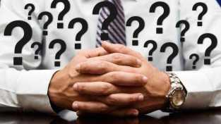 Вопросы на собеседовании со скрытым смыслом
