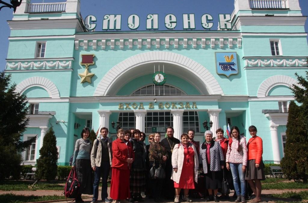 Состоялась паломническая поездка в Смоленск