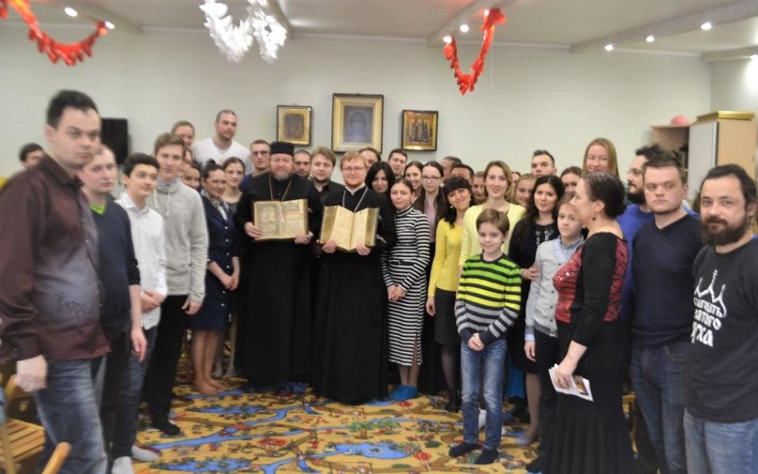 В молодежной группе «Лествица» состоялась встреча со священником Олегом Стеняевым
