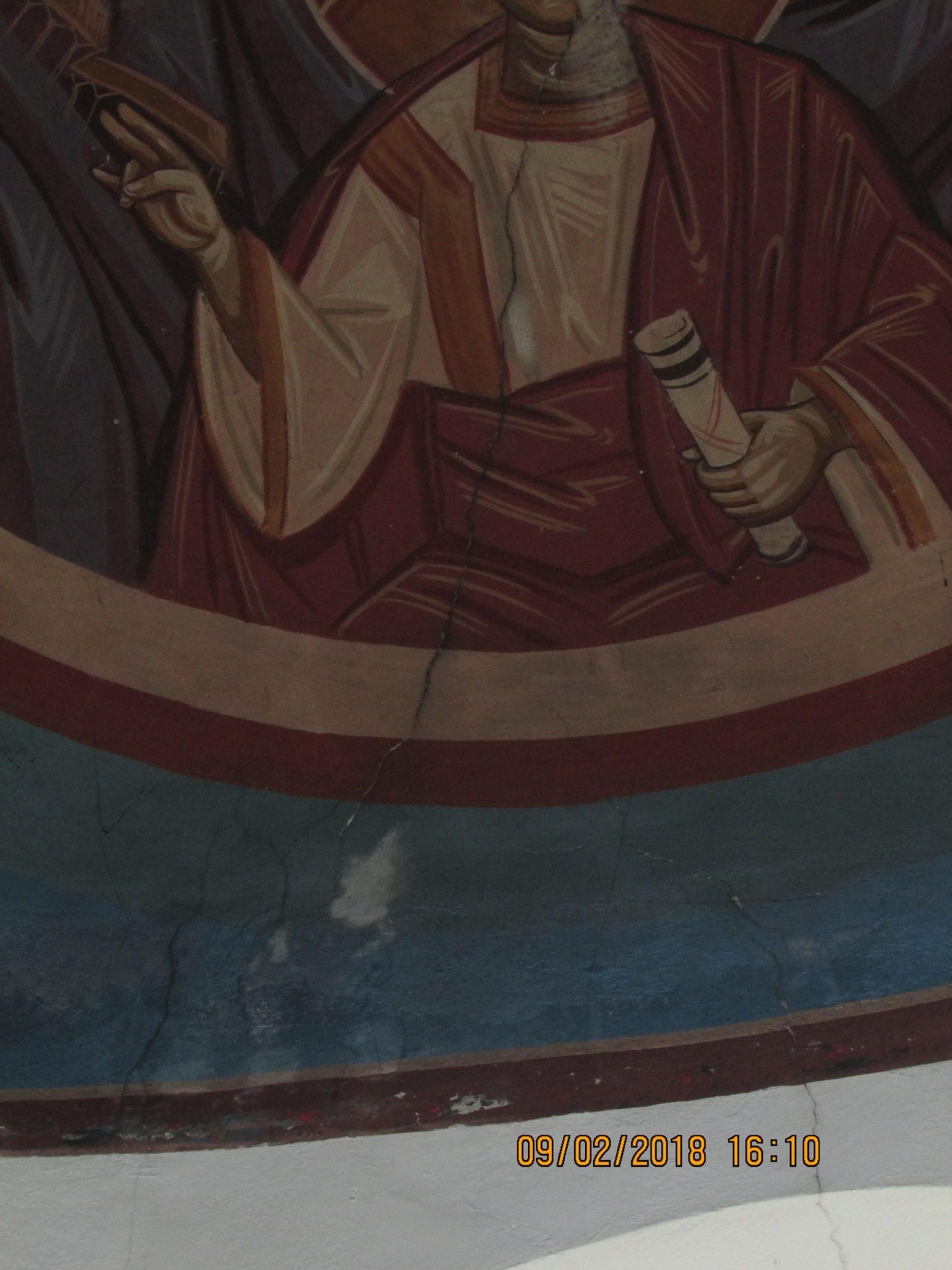 Кауза Дренаж на православен храм Св. пророк Илия, Княжево