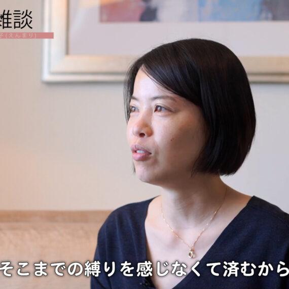チャクラの雑談 ビジネスボードゲームTHINGi開発者  石原 佳史子さん #02 全4回