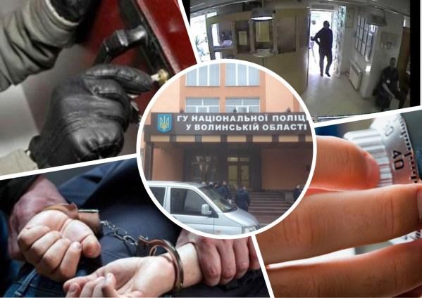 На Волині перед судом постає менше третини «квартирних» злодіїв