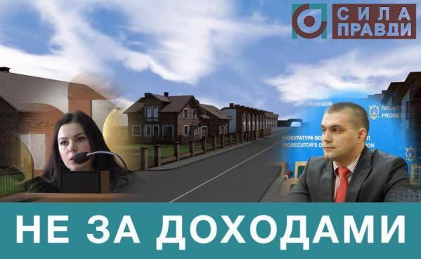 Прокурорсько-суддівська сім'я Корецьких: що кажуть декларації?