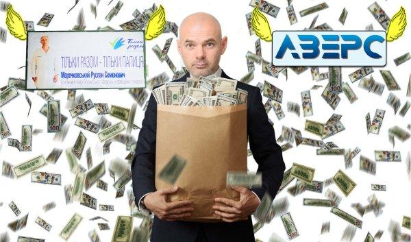 Гроші та медіа – запорука перемоги: чому в Луцьку переміг Ігор Палиця