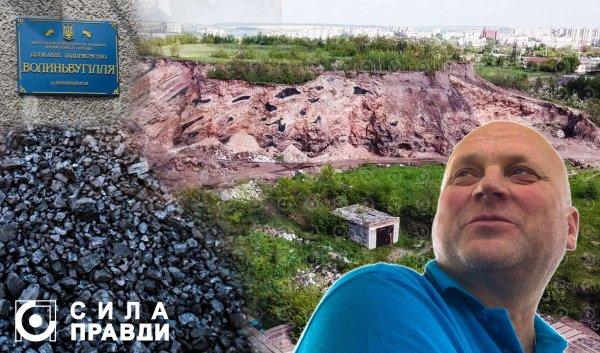 Керівник з ДП «Волиньвугілля» разом з мамою приторговував вугіллям і гірничим обладнанням