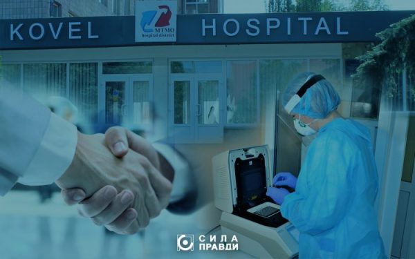 Київські фірми «розіграли» у Ковелі медичних тендерів на понад 4 мільйони гривень