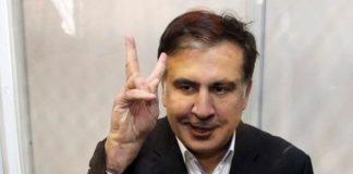 Партия Саакашвили идет на парламентские выборы