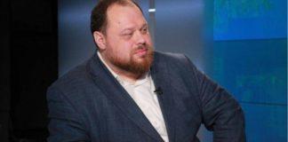 У Зеленского рассказали, с кем «Слуга народа» готова создать коалицию