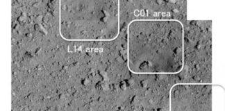 Опубликован снимок кратера на астероиде Рюгу крупным планом