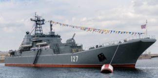 Латвия поймала у своих границ военный корабль РФ