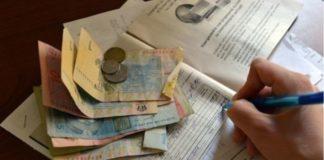 Кабмин сократил расходы на выплату субсидий на 8 млрд гривен