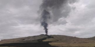 Извержение вулкана произошло в Азербайджане