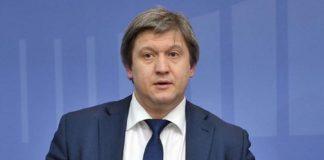 Данилюк рассказал о деталях заседания СНБО