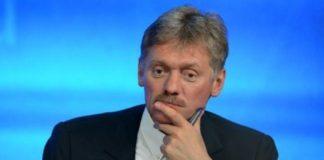 Соблюдение «Минска» станет основой налаживания отношений Киева с Москвой, — Песков