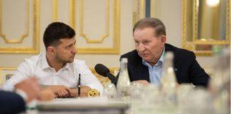 У Зеленского подтвердили, что Пинчук посещал АП