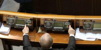 Зеленский готовит наказание нардепам за «кнопкодавство»