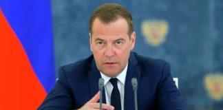 В РФ ответили на позицию Зеленского по минским переговорам