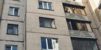 В Киеве покончил с собой пожилой мужчина