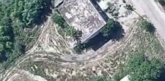 ВСУ уничтожили две станции разведки боевиков. Видео