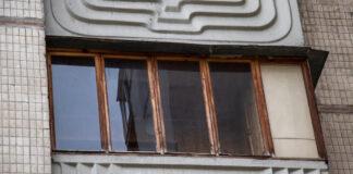 В Киеве из окна выпрыгнул народный артист и погиб