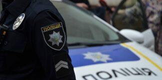 Киевлянин разбил окно машины иностранцам за громкую музыку. Видео