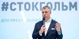 Нафтогаз рассчитывает взыскать долг с Газпрома в течение 2020 года
