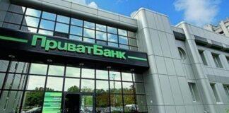 Решение национализировать ПриватБанк было правильным, — Данилюк