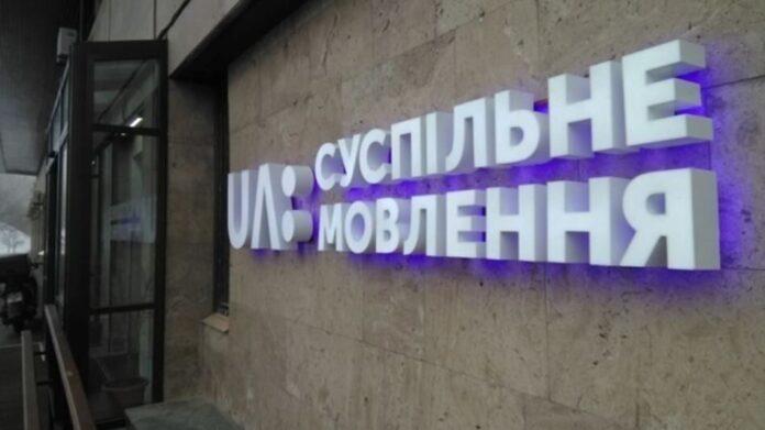 ГБР иСБУ пришли собысками в кабинет «Суспильного»