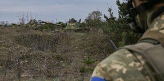 Боевики 6 раз нарушили режим тишины на Донбассе