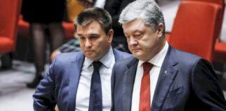 НАБУ открыло дело в отношении Порошенко и Климкина
