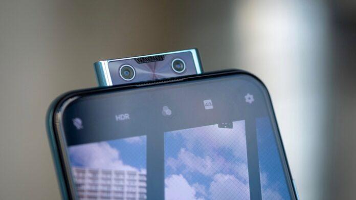 Ultra FullView Display без вырезов, нестандартный дизайн и современная камера. Vivo представила интересную новинку