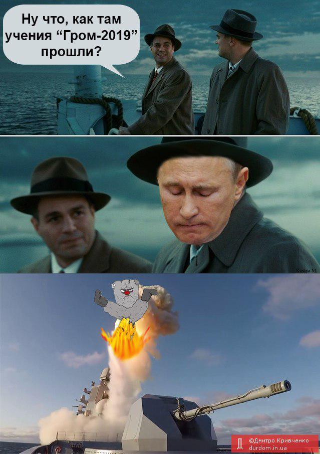 Расстроенного Путина высмеяли популярной фотожабой