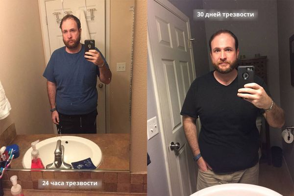 Три года трезвости: мужчина показал, как выглядит сейчас. Фото