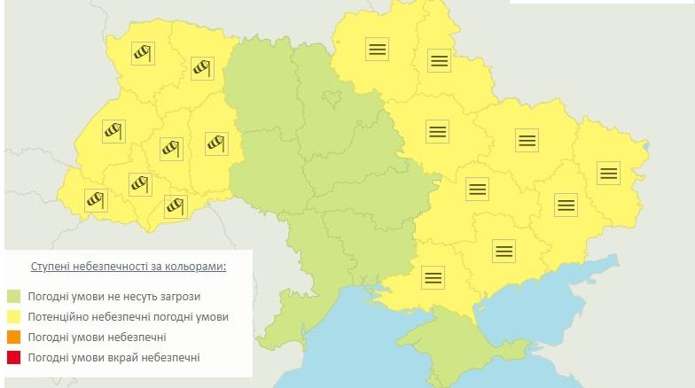 Ветер и туман: в Украине объявлено штормовое предупреждение